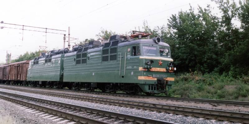 Home Russian Railways Home 60