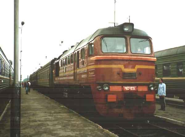 Home Russian Railways Home 15