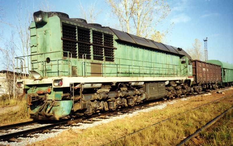 Home Russian Railways Home 79