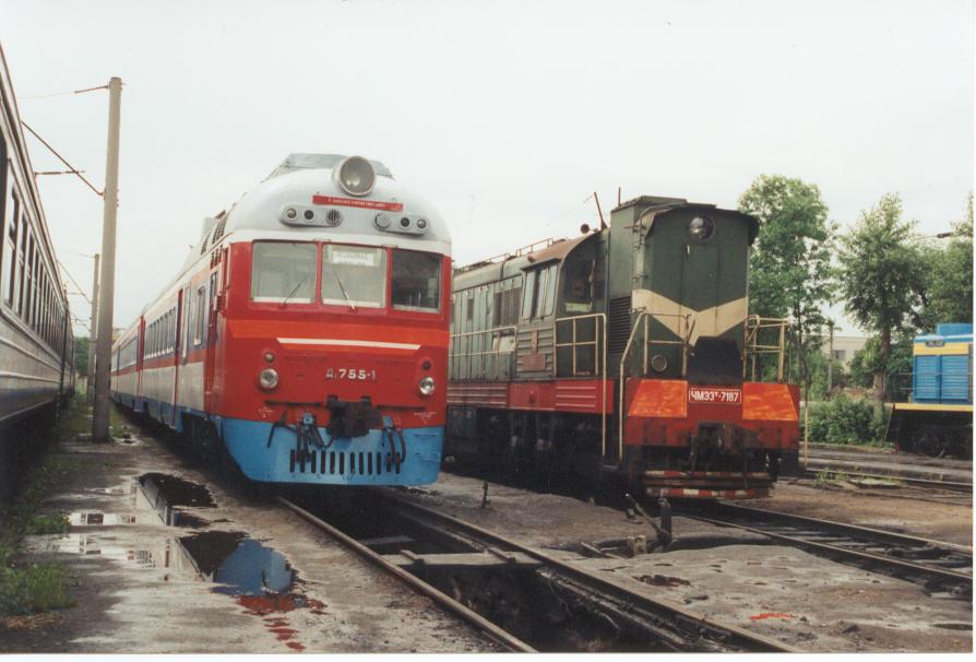Home Russian Railways Home 81