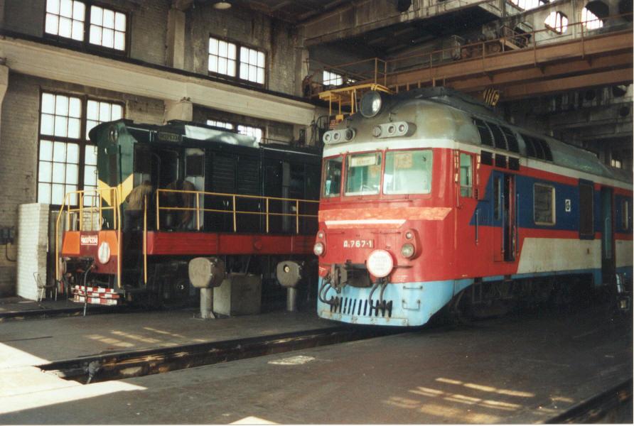 Home Russian Railways Home 20