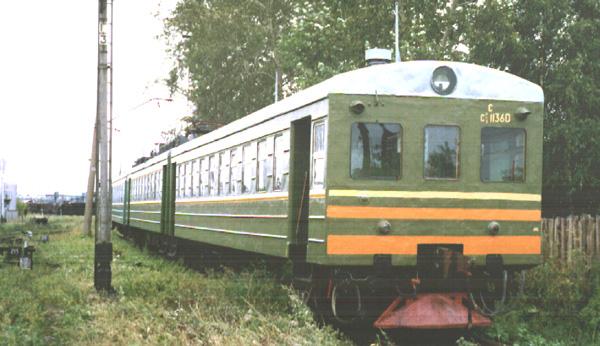 Home Russian Railways Home 117